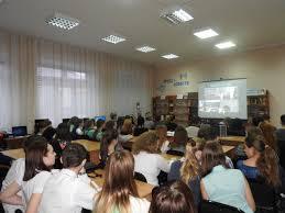 Профессиональное училище № 84