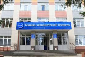 Лаишевский технико-экономический техникум