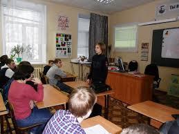 Ярославский аграрно-политехнический колледж