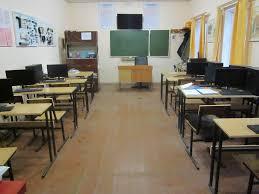 Профессиональное училище № 197 ФСИН