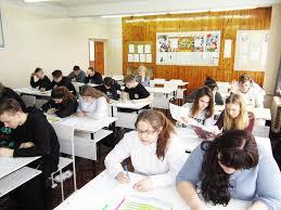 Красногорский колледж — Шаховской филиал