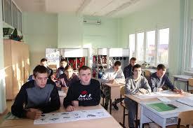 Губернский техникум м.р. Кошкинский