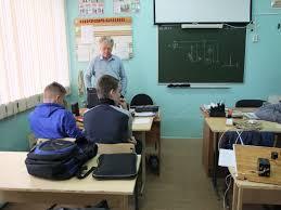 Профессиональное училище № 6