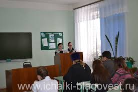Ичалковский педагогический колледж имени С.М. Кирова