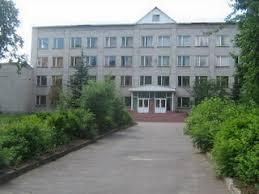 Калашниковский экономический техникум