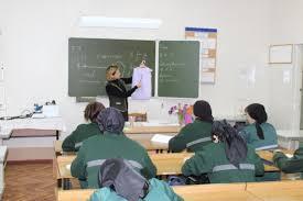 ФСИН России Профессиональное училище № 24