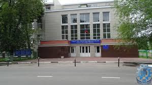 ПОДОЛЬСКИЙ КОЛЛЕДЖ ИМЕНИ А.В. НИКУЛИНА СП № 3