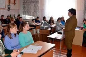 Агротехнологический техникум в р.п.Сурское
