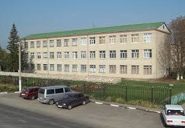 Борисовский агромеханический техникум