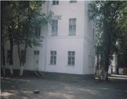 Профессиональное училище №29
