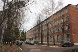 Дмитровский рыбопромышленный колледж-филиал АГТУ