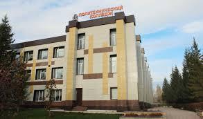 Заинский политехнический колледж