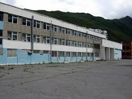 Эльбрусский региональный колледж