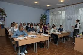 Профессиональное училище № 10 п. Ольга