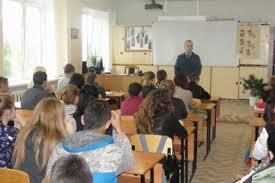 Профессиональный лицей № 24 г. Тейково