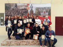 СЕВЕРО-КАВКАЗСКИЙ ГУМАНИТАРНО-ТЕХНОЛОГИЧЕСКИЙ КОЛЛЕДЖ