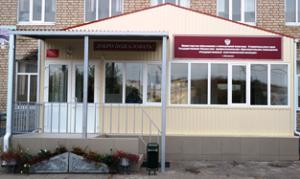 Государственный Агротехнический Колледж С. Московское