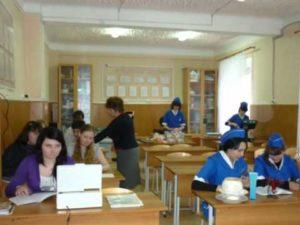 Профессиональное училище № 32