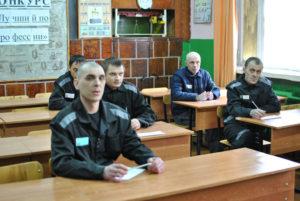 Профессиональное училище № 183 ФСИН