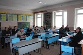 Профессиональное училище № 192 ФСИН