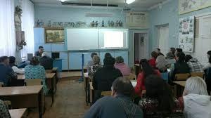 Профессиональное училище №14