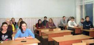 Новгородский торгово-технологический техникум