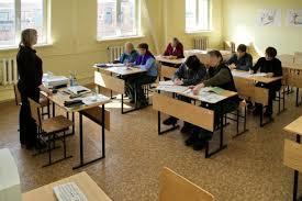 Профессиональное училище № 31