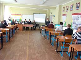 Профессиональное училище № 140 с. Ермекеево