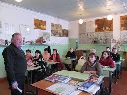 Профессиональное училище № 13