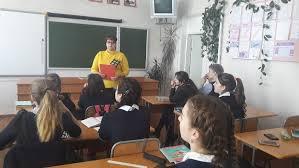 Профессиональное училище № 7 с. Амурзет