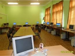 Профессиональное училище №53