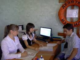 Профессиональное училище №9