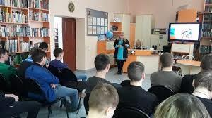 Профессиональное училище № 38 с. Вадинск