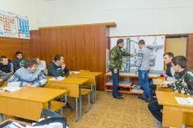 Профессиональное училище N 103