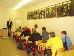 Профессиональное училище №107 с. Стерлибашево