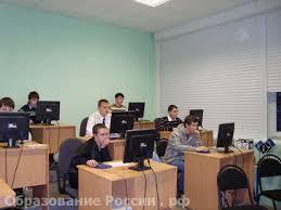Профессиональное училище № 132 с.Старосубхангулово