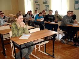 Профессиональное училище № 16 города Белая Холуница