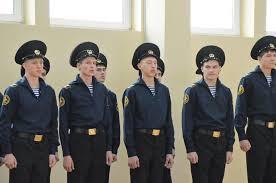 Сахалинский морской колледж