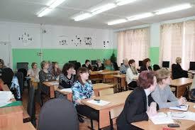 Профессиональное училище № 5