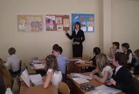Профессиональное училище № 94 г. Миньяра