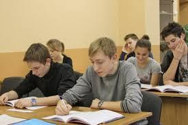 Профессиональное училище № 51