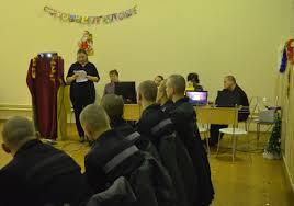 Профессиональное училище № 49 ФСИН