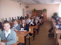 Профессиональное училище № 40 г. Южа