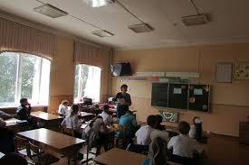 Профессиональное училище № 7 Беловского района