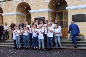 Профессиональное училище № 24 имени Петра Лаврова