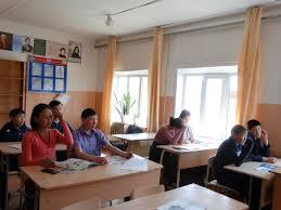 Профессиональное училище №12 с.Тоора-Хем