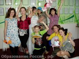 Байкаловское профессиональное училище