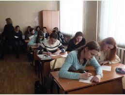 Новосибирский аграрный колледж