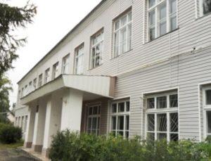 Профессиональное училище № 53