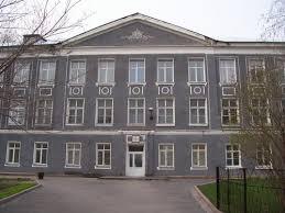 Черепановское педагогическое училище